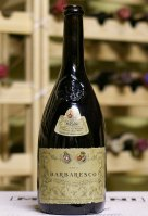 Barbaresco Bersano 1964