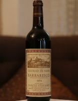 Вино Barbaresco Castello Di Neive 1974 год